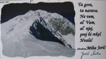 Hišna gora